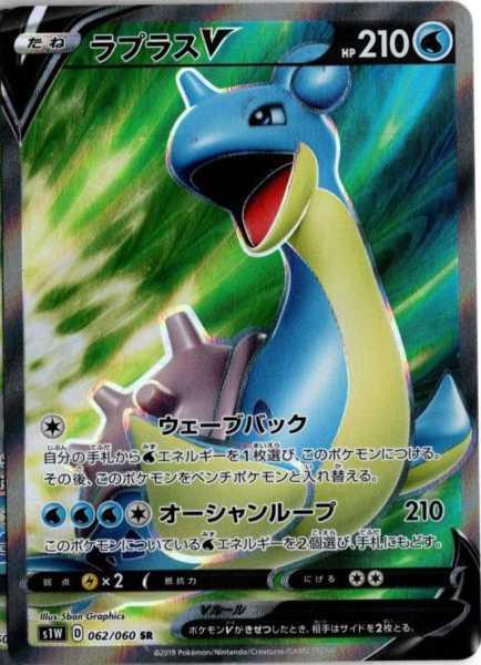 ラプラスV カード