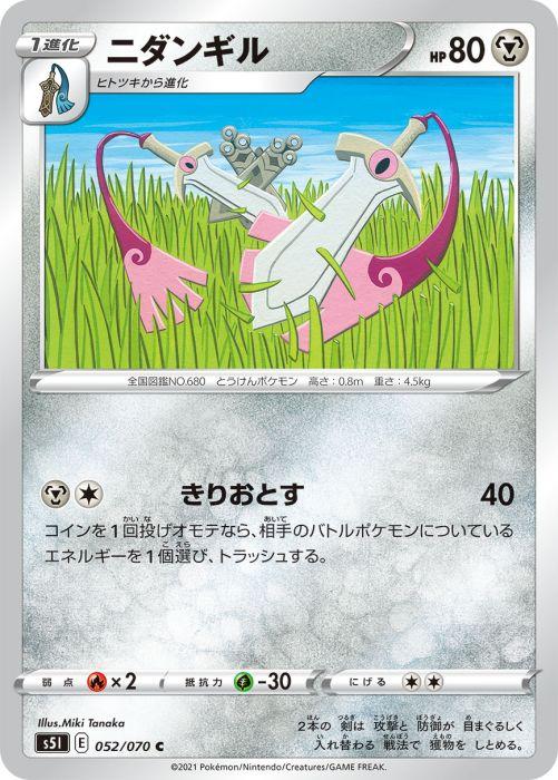 ニダンギル カード