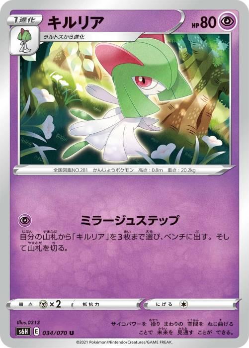 キルリア カード