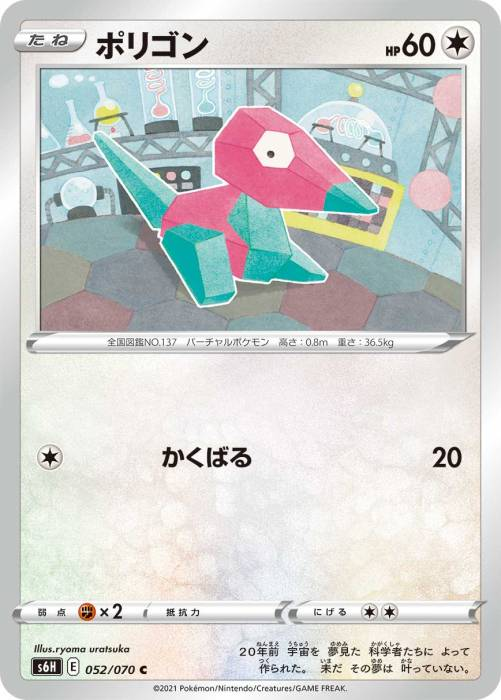 ポリゴン カード
