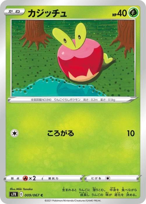 カジッチュ カード