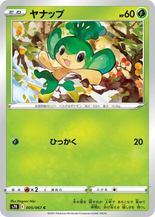 ヤナップ カード