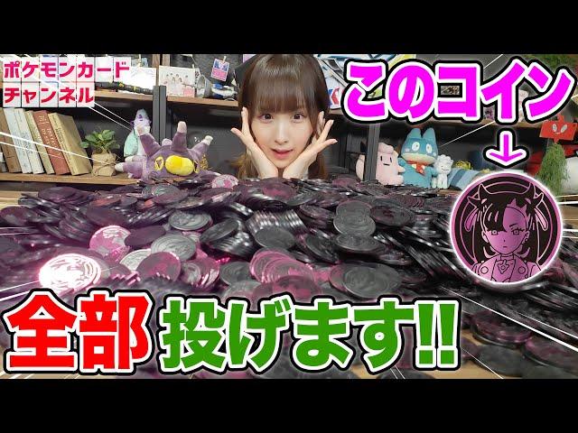公式chで「【検証】4000枚のコインを投げたら2000枚オモテになるの?【マリィ】」公開!